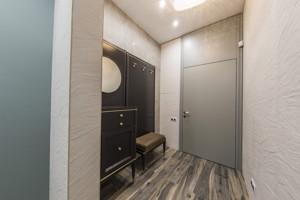Квартира Лесі Українки бул., 7б, Київ, M-37619 - Фото 21