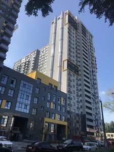 Квартира Нижньоключова, 14, Київ, D-36140 - Фото 9