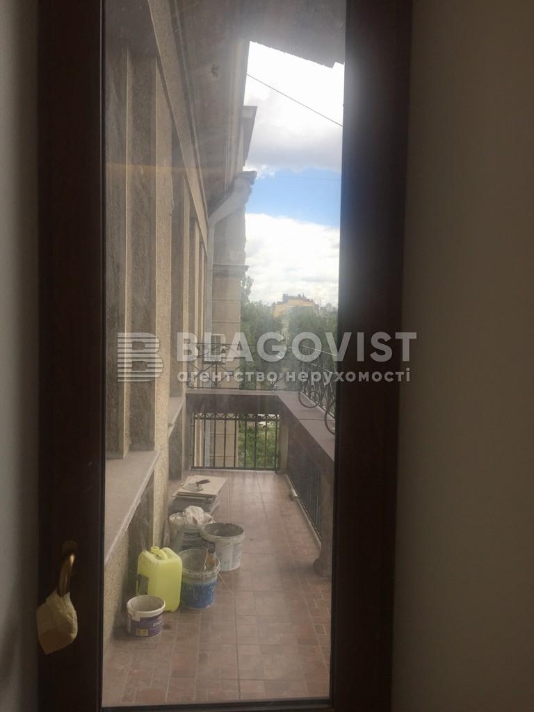 Офис, Шелковичная, Киев, H-47641 - Фото 12