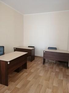 Офис, Ахматовой, Киев, Z-675159 - Фото 9