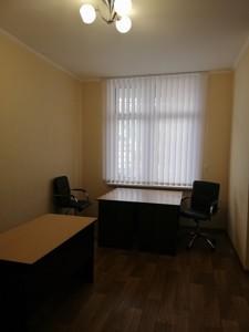 Офис, Ахматовой, Киев, Z-675159 - Фото 8