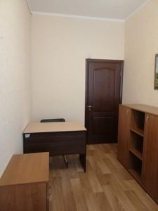 Офис, Ахматовой, Киев, Z-675159 - Фото 10