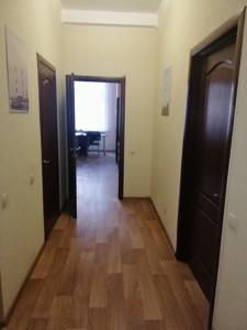 Офис, Ахматовой, Киев, Z-675159 - Фото 14