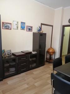 Офис, Ахматовой, Киев, Z-675159 - Фото 5