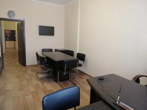 Офис, Ахматовой, Киев, Z-675159 - Фото 4