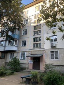 Квартира Потапова Генерала, 8, Киев, F-43478 - Фото