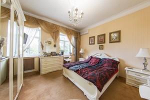 Квартира Кирилловская (Фрунзе), 109б, Киев, C-107797 - Фото3