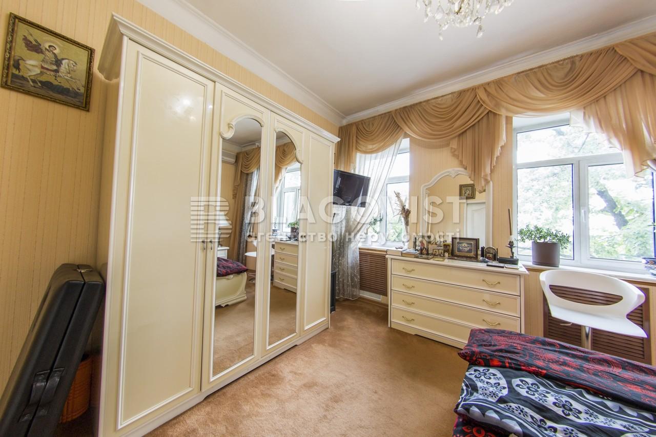 Квартира C-107797, Кирилловская (Фрунзе), 109б, Киев - Фото 5