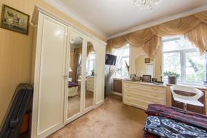 Квартира Кирилівська (Фрунзе), 109б, Київ, C-107797 - Фото 5