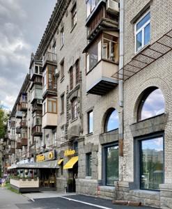 Офис, Победы просп., Киев, Z-721319 - Фото3
