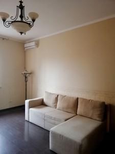 Квартира Черновола Вячеслава, 25, Киев, R-29619 - Фото 3