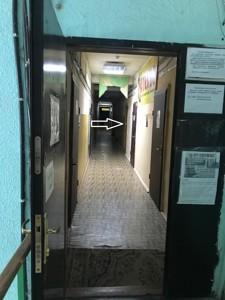 Офис, Лесной просп., Киев, Z-688369 - Фото3