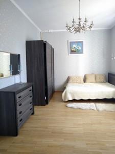Дом P-28385, Набережая, Лебедевка (Вышгородский) - Фото 12