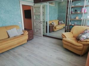 Квартира Дарницкий бульв., 8в, Киев, R-33895 - Фото3