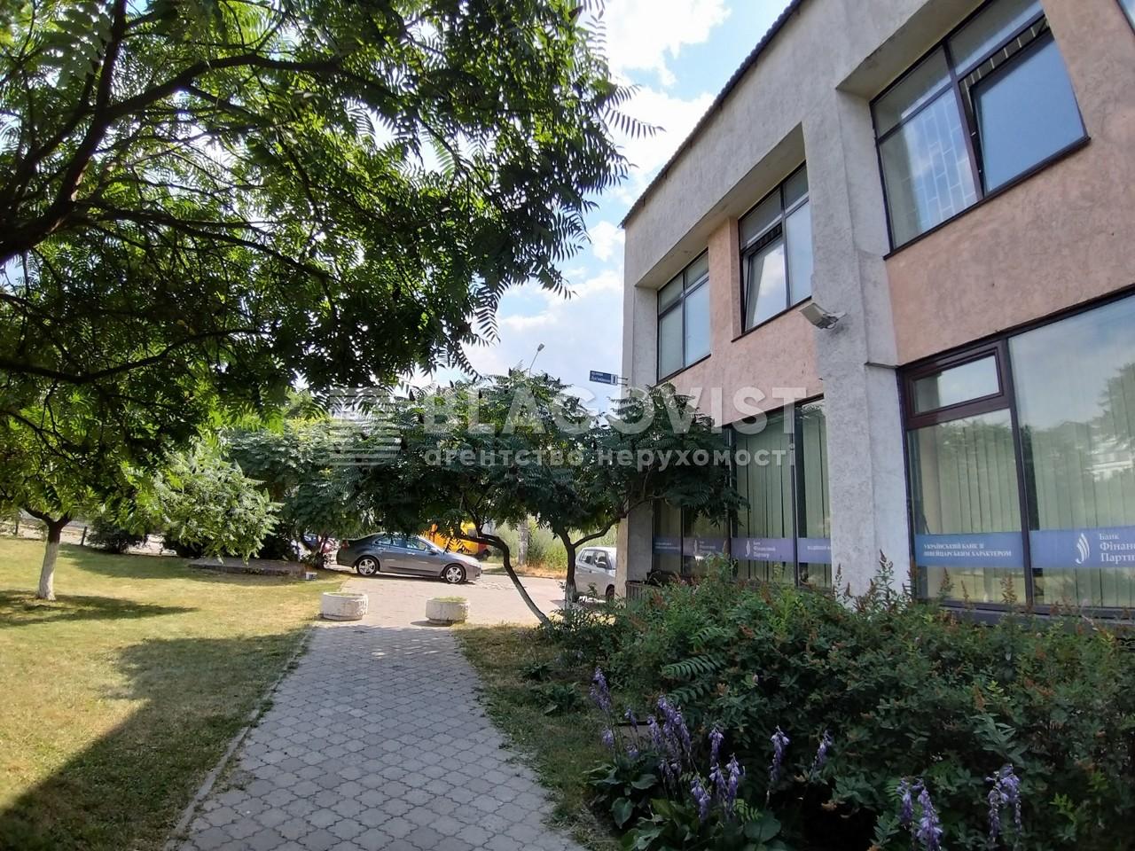 Магазин, H-47621, Лукьяновская, Киев - Фото 3