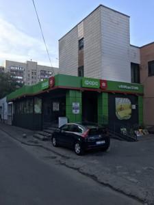 Магазин, Лук'янівська, Київ, R-34235 - Фото