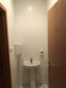 Квартира Заньковецької, 7, Київ, M-37671 - Фото 8
