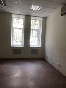 Квартира Заньковецкой, 7, Киев, M-37671 - Фото3