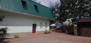 Отдельно стоящее здание, Героев Днепра, Киев, Z-685933 - Фото 11