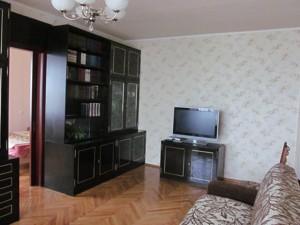 Квартира Бассейная, 11, Киев, Z-688712 - Фото3