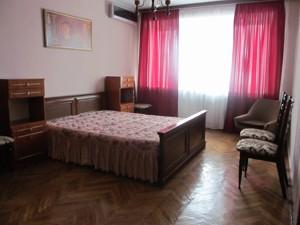Квартира Бассейная, 11, Киев, Z-688712 - Фото 4