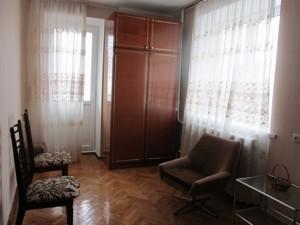 Квартира Бассейная, 11, Киев, Z-688712 - Фото 5