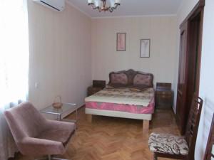 Квартира Бассейная, 11, Киев, Z-688712 - Фото 6