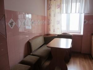 Квартира Бассейная, 11, Киев, Z-688712 - Фото 7