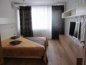 Квартира Бассейная, 11, Киев, Z-688712 - Фото 10