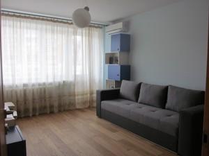 Квартира Бассейная, 11, Киев, Z-688712 - Фото 12