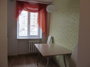 Квартира Бассейная, 11, Киев, Z-688712 - Фото 15