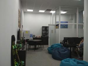 Офис, Шолуденко, Киев, R-34298 - Фото 4