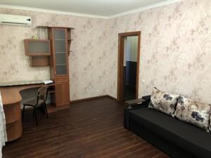 Квартира Богатирська, 6б, Київ, Z-1546534 - Фото3