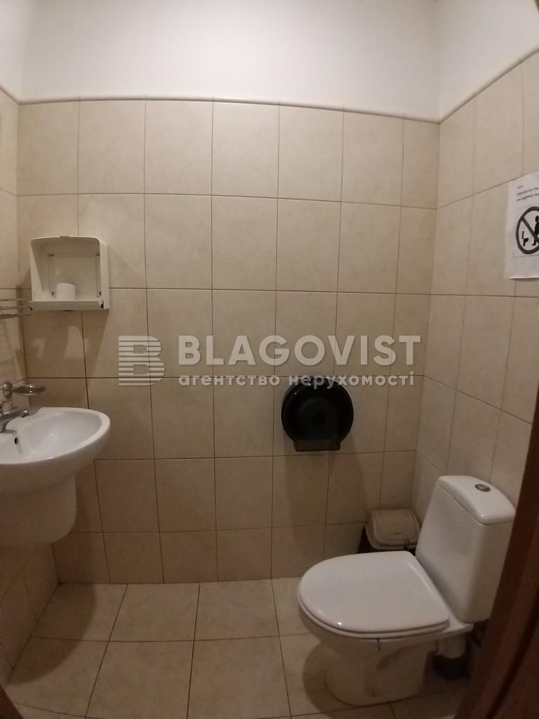 Офис, H-47670, Лукьяновская, Киев - Фото 17