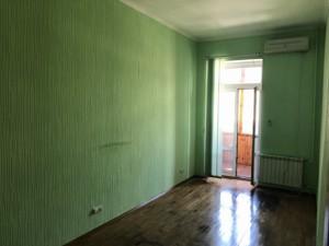 Квартира Пирогова, 4/26, Киев, F-19905 - Фото 7