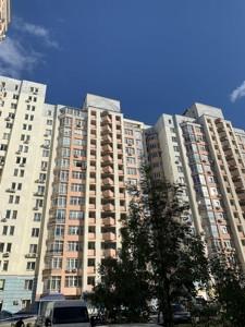 Квартира Ломоносова, 52/3, Киев, F-43530 - Фото 27