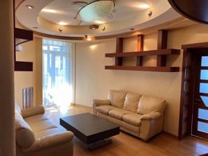 Квартира Щекавицька, 42/48, Київ, H-47683 - Фото3