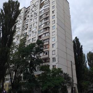 Квартира Калнишевского Петра (Майорова М.), 5, Киев, F-44913 - Фото