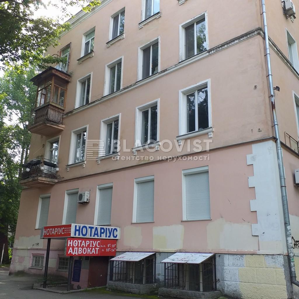 Квартира Z-682023, Вишгородська, 14, Київ - Фото 1