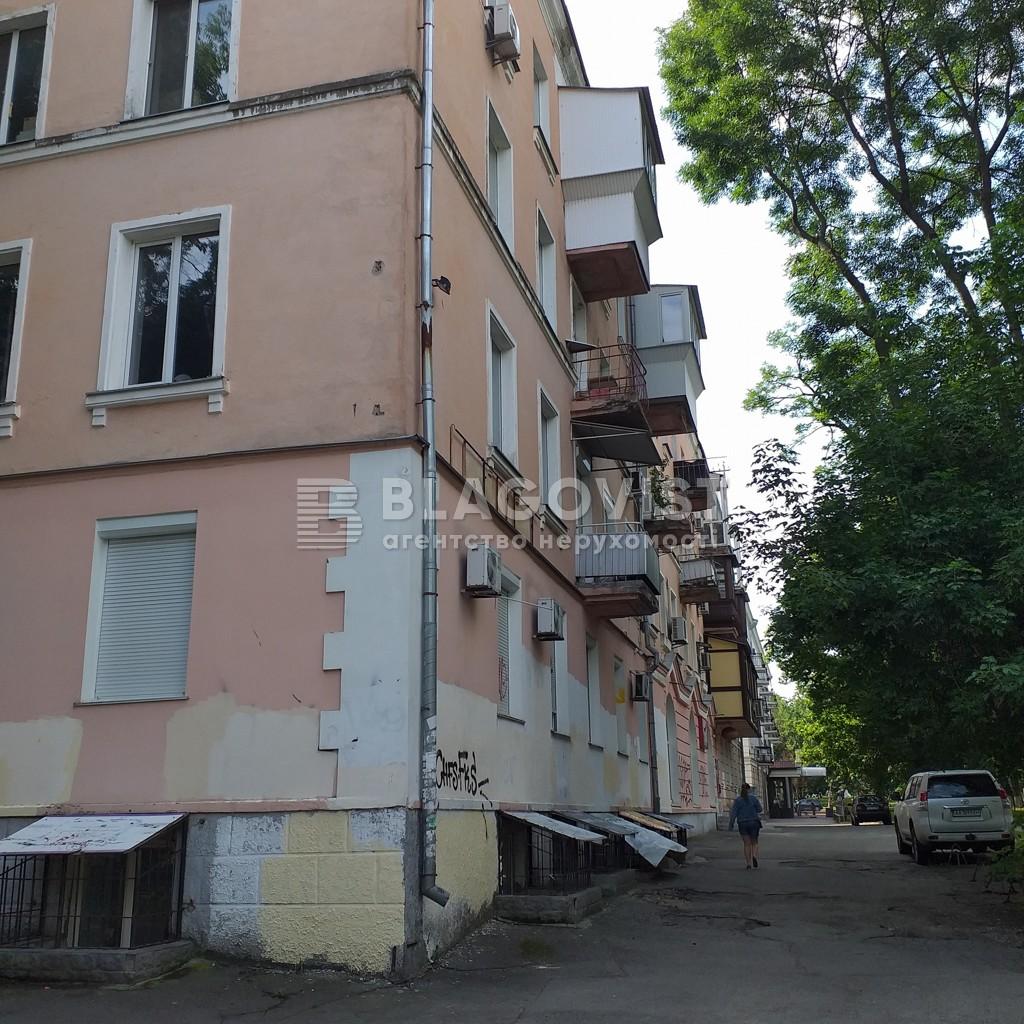 Квартира Z-682023, Вишгородська, 14, Київ - Фото 3