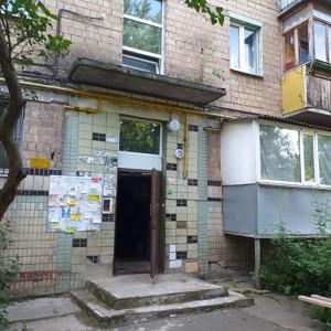 Квартира Копилівська, 67, Київ, Z-1637748 - Фото3