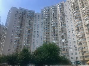 Квартира Z-674188, Днепровская наб., 19а, Киев - Фото 17