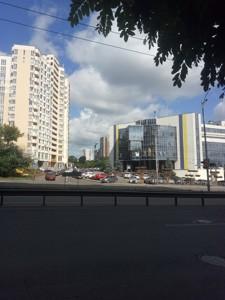 Торговый центр, Голосеевский проспект (40-летия Октября просп.), Киев, Z-1111633 - Фото3