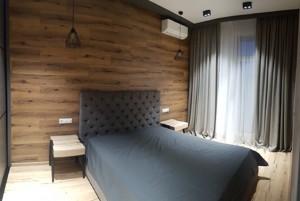 Apartment Tutunnyka Vasylia (Barbiusa Anri), 53, Kyiv, Z-593532 - Photo3