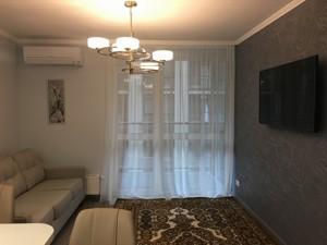 Квартира Предславинська, 55а, Київ, R-28560 - Фото 4