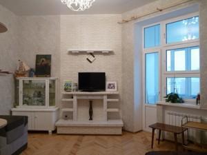 Квартира Михайлівський пров., 9б, Київ, Z-686987 - Фото3