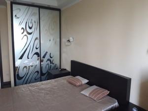 Квартира Шамо Игоря бул. (Давыдова А. бул.), 7, Киев, D-36372 - Фото 7