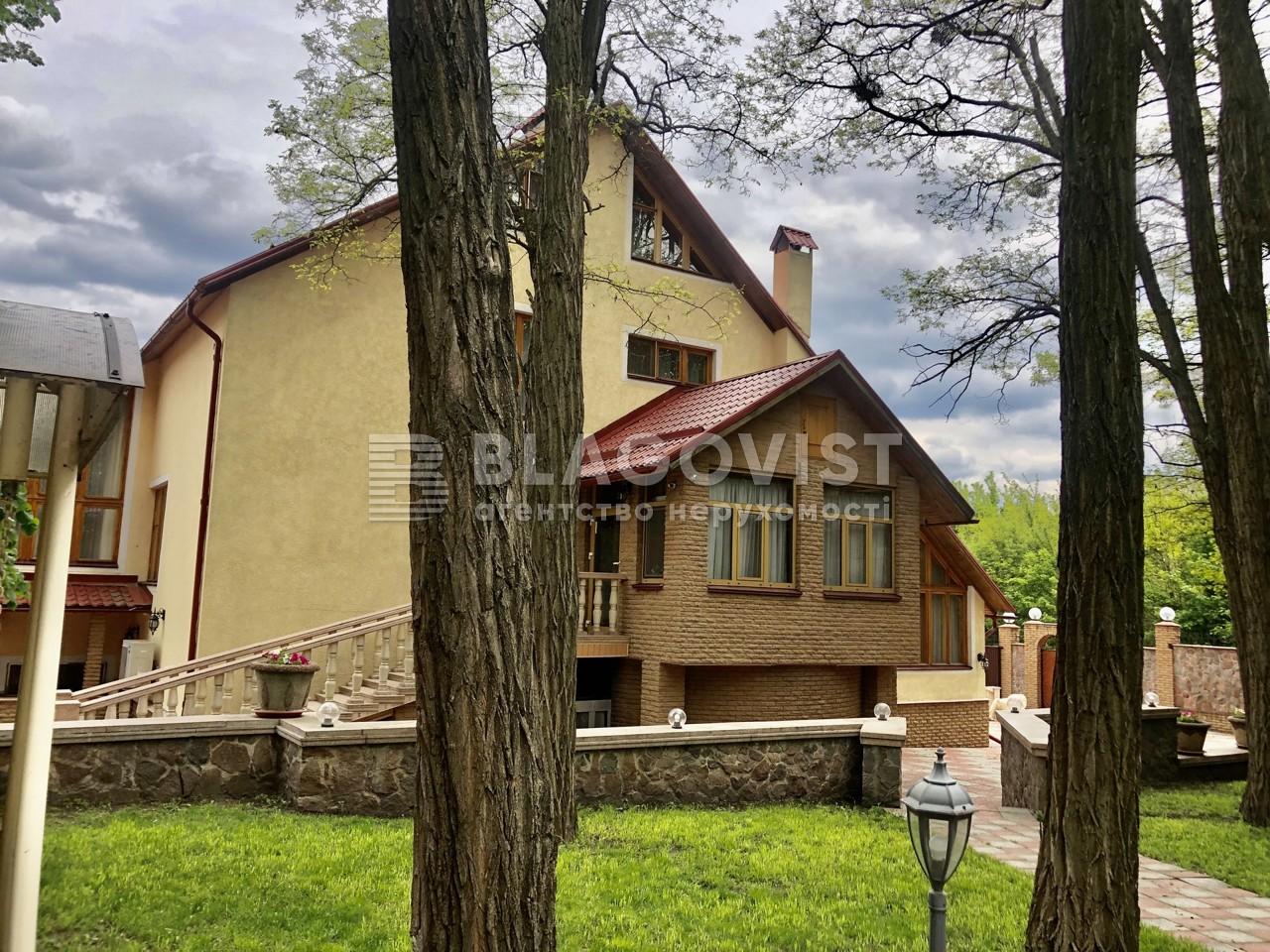 Дом C-107889, Молодежная, Большие Дмитровичи - Фото 3