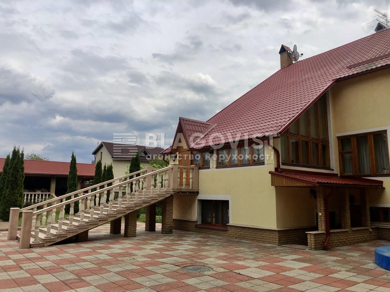 Дом C-107889, Молодежная, Большие Дмитровичи - Фото 2