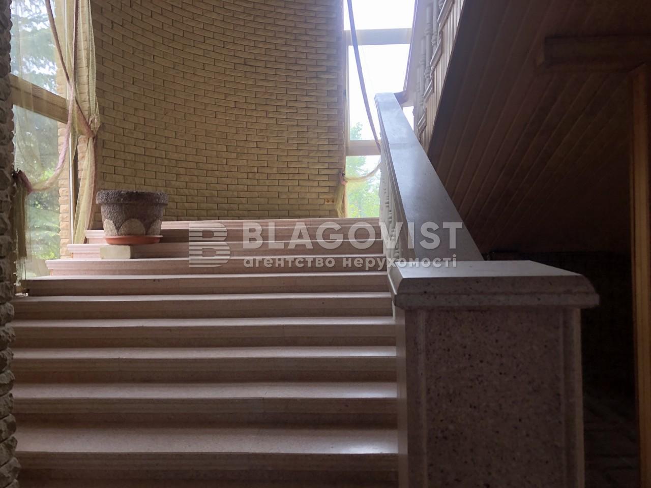 Дом C-107889, Молодежная, Большие Дмитровичи - Фото 25